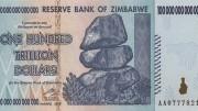 Billete 100 billones de dólares en Zimbabue