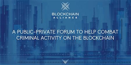 Blockchain Alliance