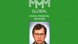 MMMGlobal, Sergey Mavrodi