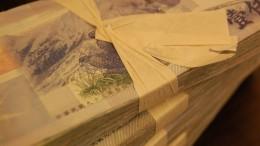 Fajo de billets de yuan chinos
