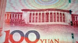 Billete de 100 yuanes chinos