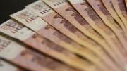 Billetes de 500 rublos ruso