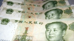 Billetes de 1 yuan chino