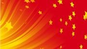 Estrellas repesentando la bandera china