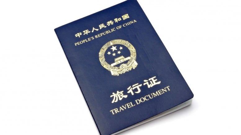 Pasporte de China