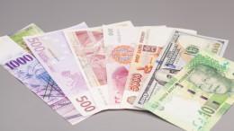 Rand dolar rublos divisas en billetes