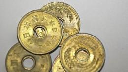 Monedas japonesas
