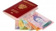 Pasaporte ruso y billetes de Venezuela