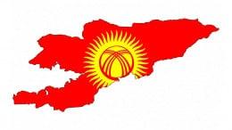 Mapa y bander de Kirguistan