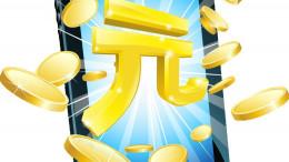 Yuan en un movil