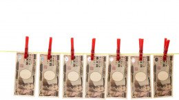 Billetes de yenes japoneses